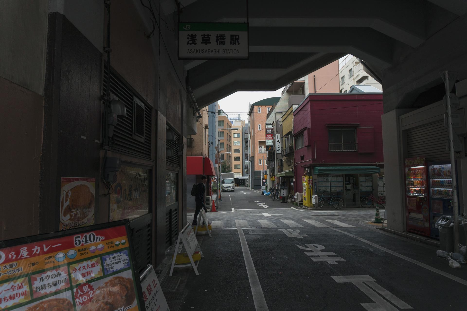 Tokyo_2_3_4_LostImmigrants