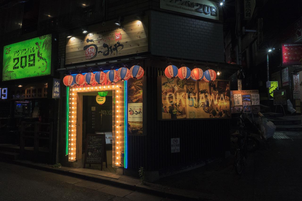 Tokyo_2_3_7_LostImmigrants
